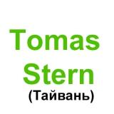 Часы Tomas Stern