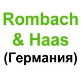 Часы Rombach&Haas