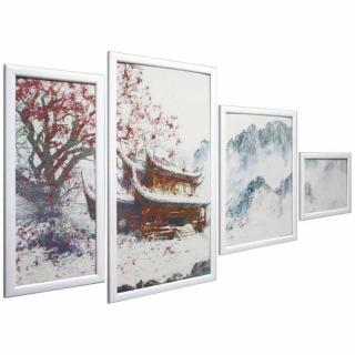 Династия 06-083-06 Зима в Китае