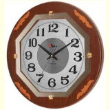 Большие настенные часы Sinix 1065S