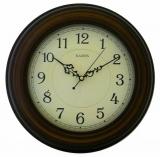Настенные часы Kairos KS 539-2