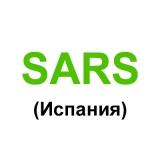 Часы SARS