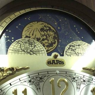часы SARS 2067-1161