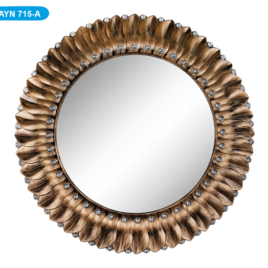 Настенные зеркала GALAXY AYN-715 А