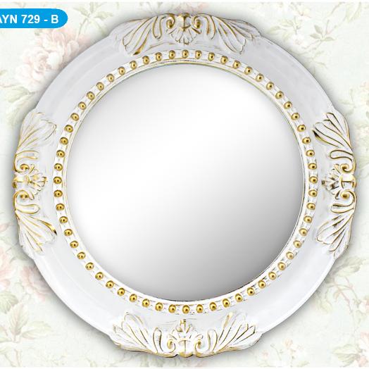 Настенные зеркала GALAXY AYN-729