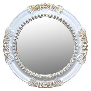зеркало GALAXY AYN-729-C