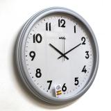 Настенные часы SARS 0106