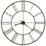 Настенные часы Династия Гигант 07-002