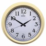 Настенные часы GALAXY 1962-B