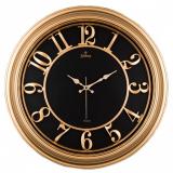 Настенные часы GALAXY 1963-A