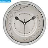 Настенные часы GALAXY 212 MUTFAK