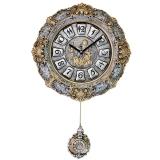 Настенные часы Sinix 401S