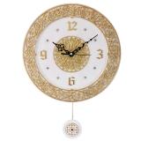 Настенные часы Sinix 406