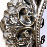 Настенные часы GALAXY 725 G