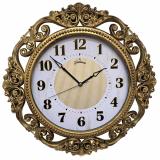 Настенные часы GALAXY 725-A