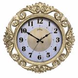Настенные часы GALAXY 725-C