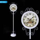 Настенные часы GALAXY AYP-810-1 White