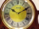 часы Sinix 9004