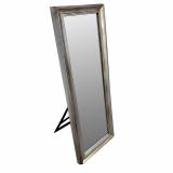 Напольно-настенное зеркало Galaxy AYN-001-GA