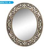 Настенные зеркала GALAXY AYN-713 К