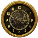 Настенные часы GALAXY D-1962-A-1