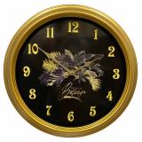 Настенные часы GALAXY D-1962-A-2