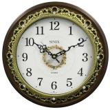 Настенные часы Sinix 5091G