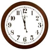 Большие настенные часы Sinix 4000A (склад)