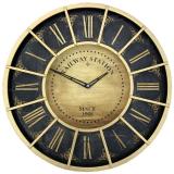 Настенные часы GALAXY 742-1