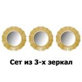 Настенные зеркала GALAXY GLX-50 A Gold